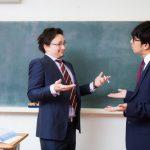 塾講師バイトに必要な「コミュニケーション能力」って何?