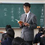 【保存版】ブラックな塾講師バイトを避ける3つの見極め方