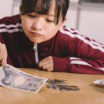 もう1万円欲しい!塾講師バイトをしつつ給料を増やすコツ
